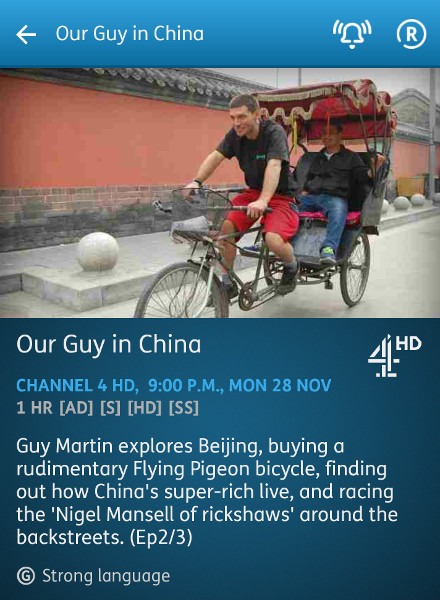 Our Guy in China - 28-11-2016 - YouView app